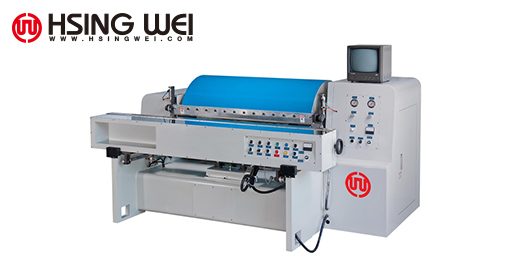 Proofing Machine